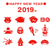 Boar & Lucky goods New Year's card icon set