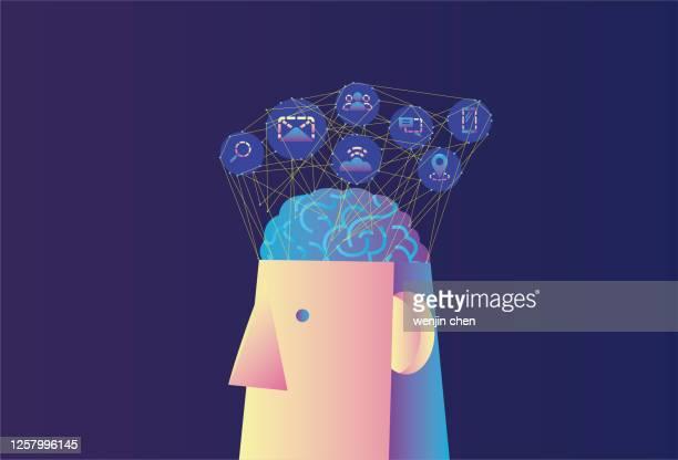 脳とネットワーク - イメージ転送点のイラスト素材/クリップアート素材/マンガ素材/アイコン素材