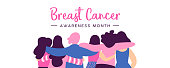 Breast Cancer Awareness banner of women friend hug