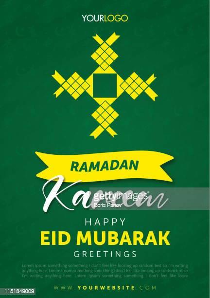 bright and bold green ramadan kareem eid mubarak flyer or poster - eid al adha stock illustrations