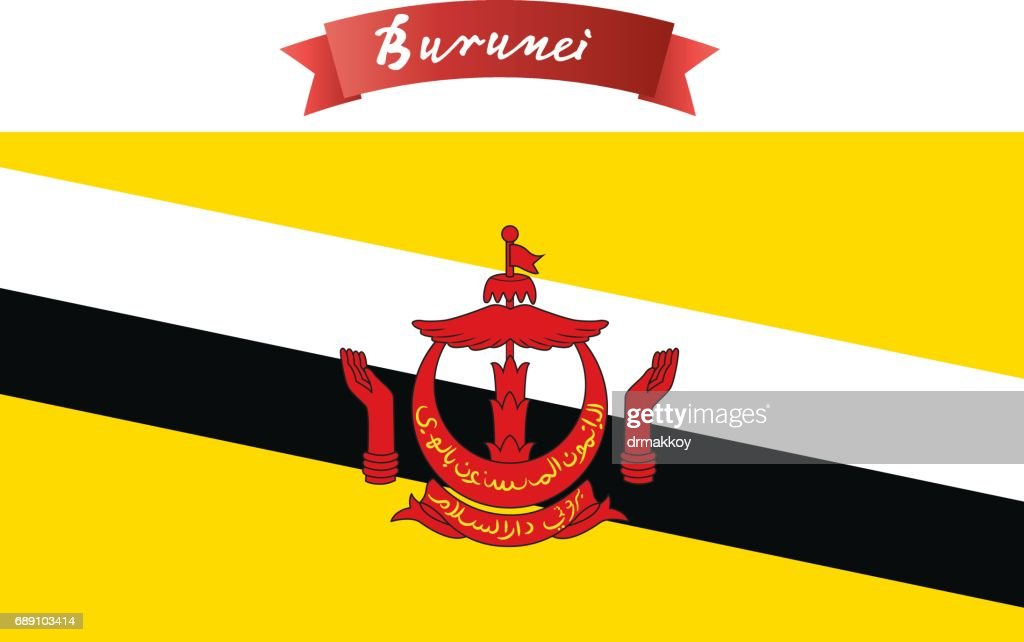Brunei Flag : Stock Illustration