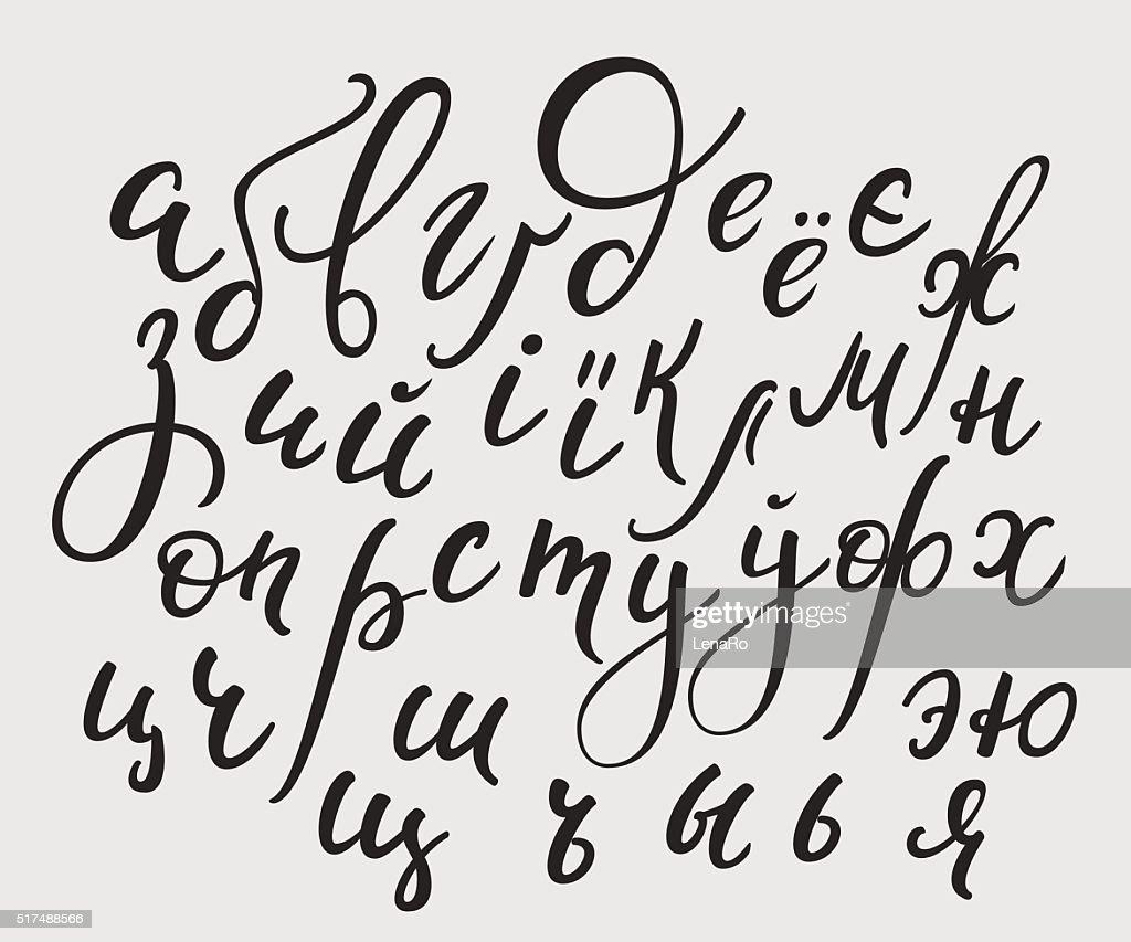 Brush style vector cyrillic alphabet calligraphy
