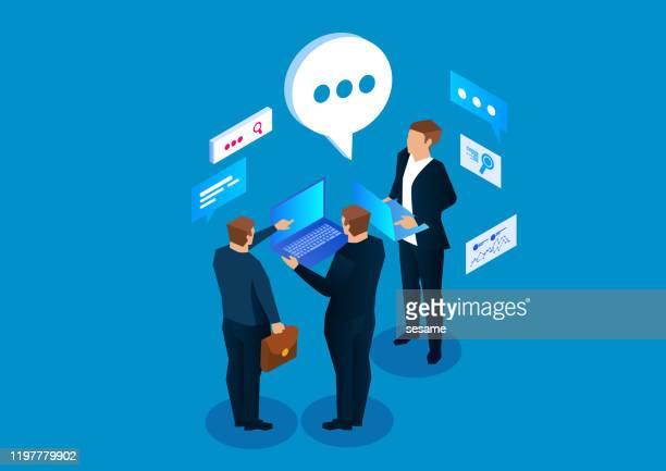 商談・議論・対話 - ミーティング点のイラスト素材/クリップアート素材/マンガ素材/アイコン素材