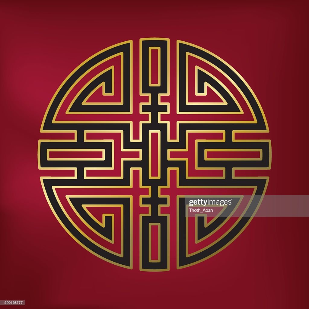 Cai wealth vector art getty images cai wealth chinese taoist symbol vector art buycottarizona Images