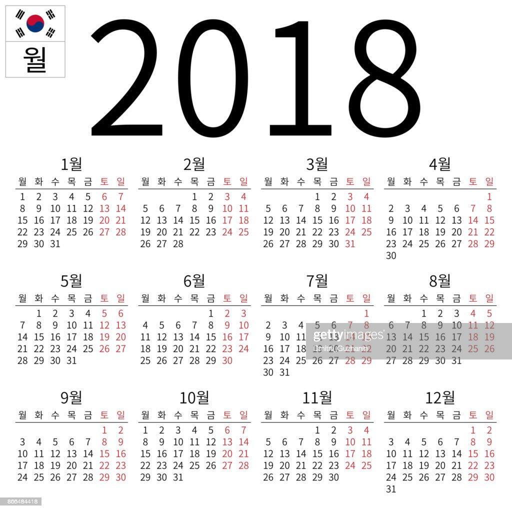 Calendar 2018, Korean, Monday