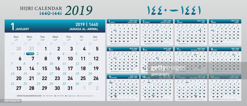 calendar 2019 Hijri 1440 to 1441 islamic template. Simple minimal wall type calendar hijri. vector illustration