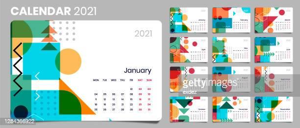 カレンダー2021 - 五月点のイラスト素材/クリップアート素材/マンガ素材/アイコン素材