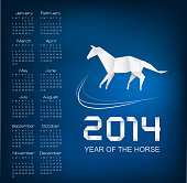 Calendar for the year 2014. Origami horse. Vector.