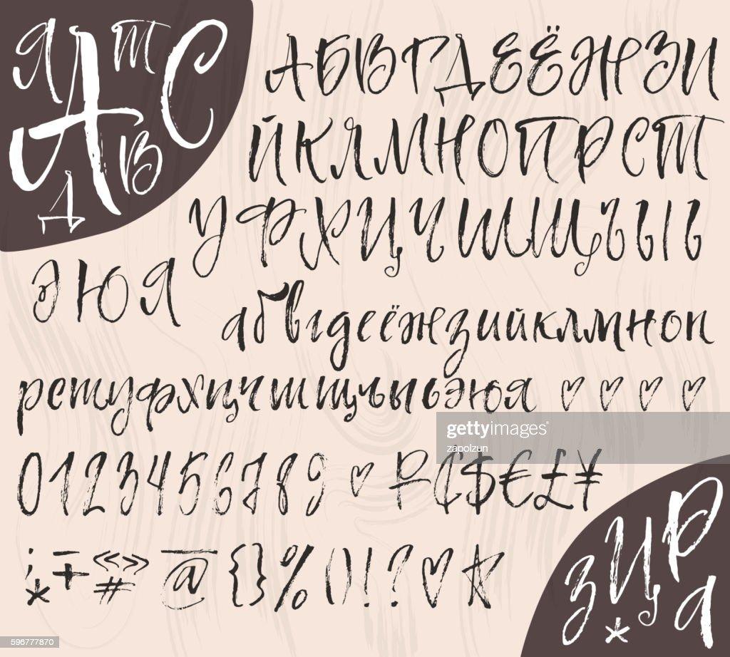 Calligraphic cyrillic big alphabetical set