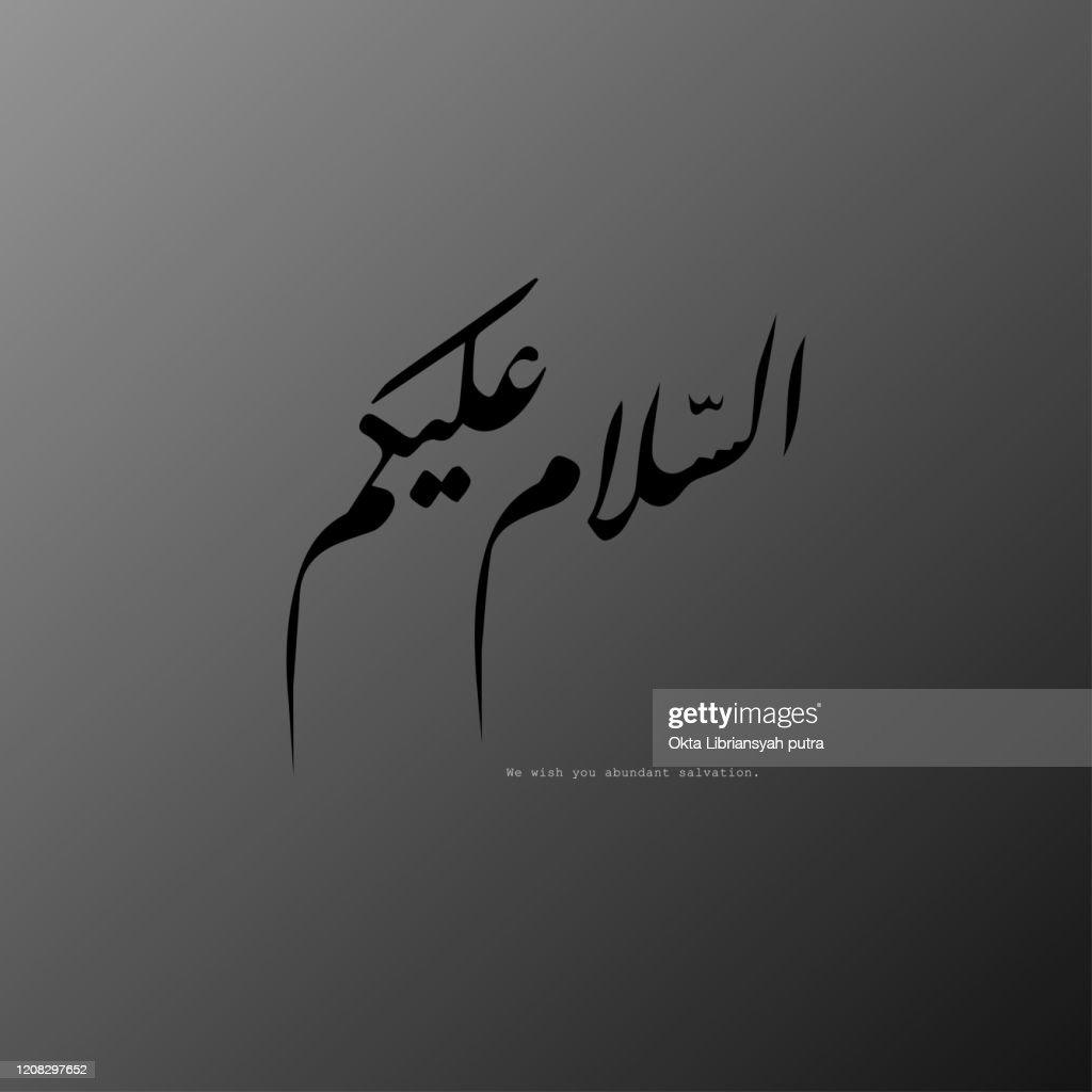 calligraphy arabic assalamualaikum design high res vector graphic getty images calligraphy arabic assalamualaikum design high res vector graphic getty images