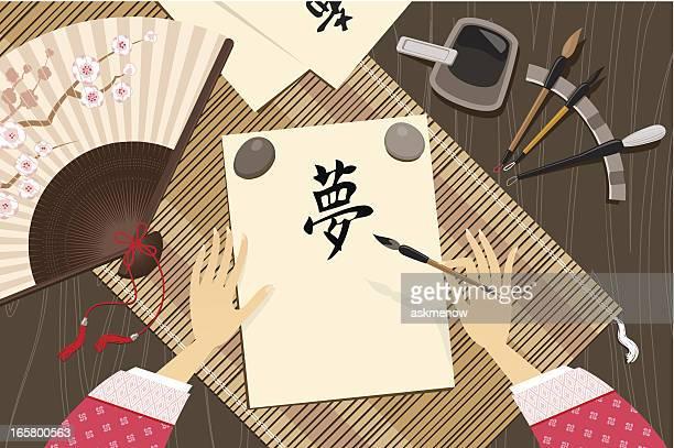 calligraphy - japanese language stock illustrations, clip art, cartoons, & icons