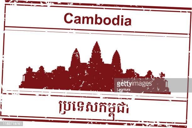cambodia passport stamp - cambodia stock illustrations