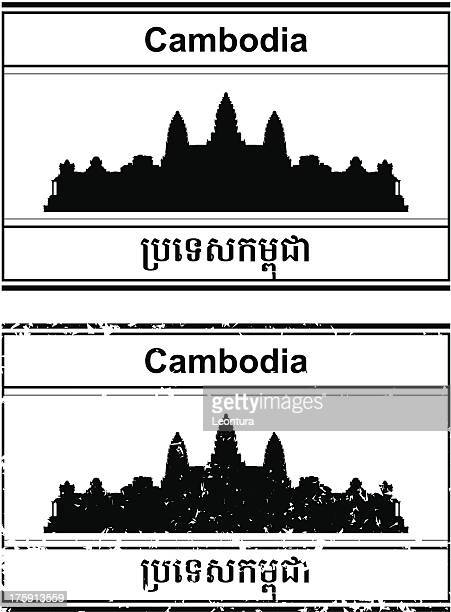 カンボジアのパスポートスタンプ - アンコールワット点のイラスト素材/クリップアート素材/マンガ素材/アイコン素材