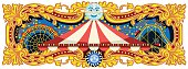 Carnival Banner Circus Theme