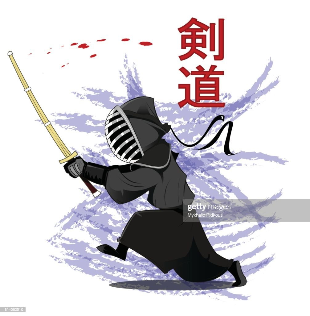 Cartoon Kendo fighter in traditional clothes