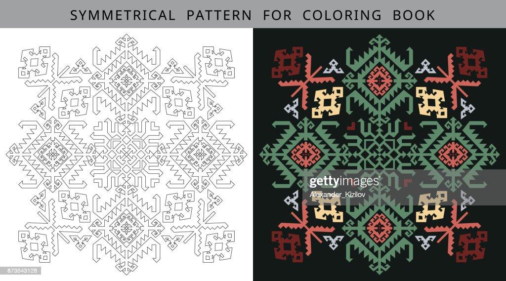 Caucasian ornament symbol.  Round ornament for coloring book.