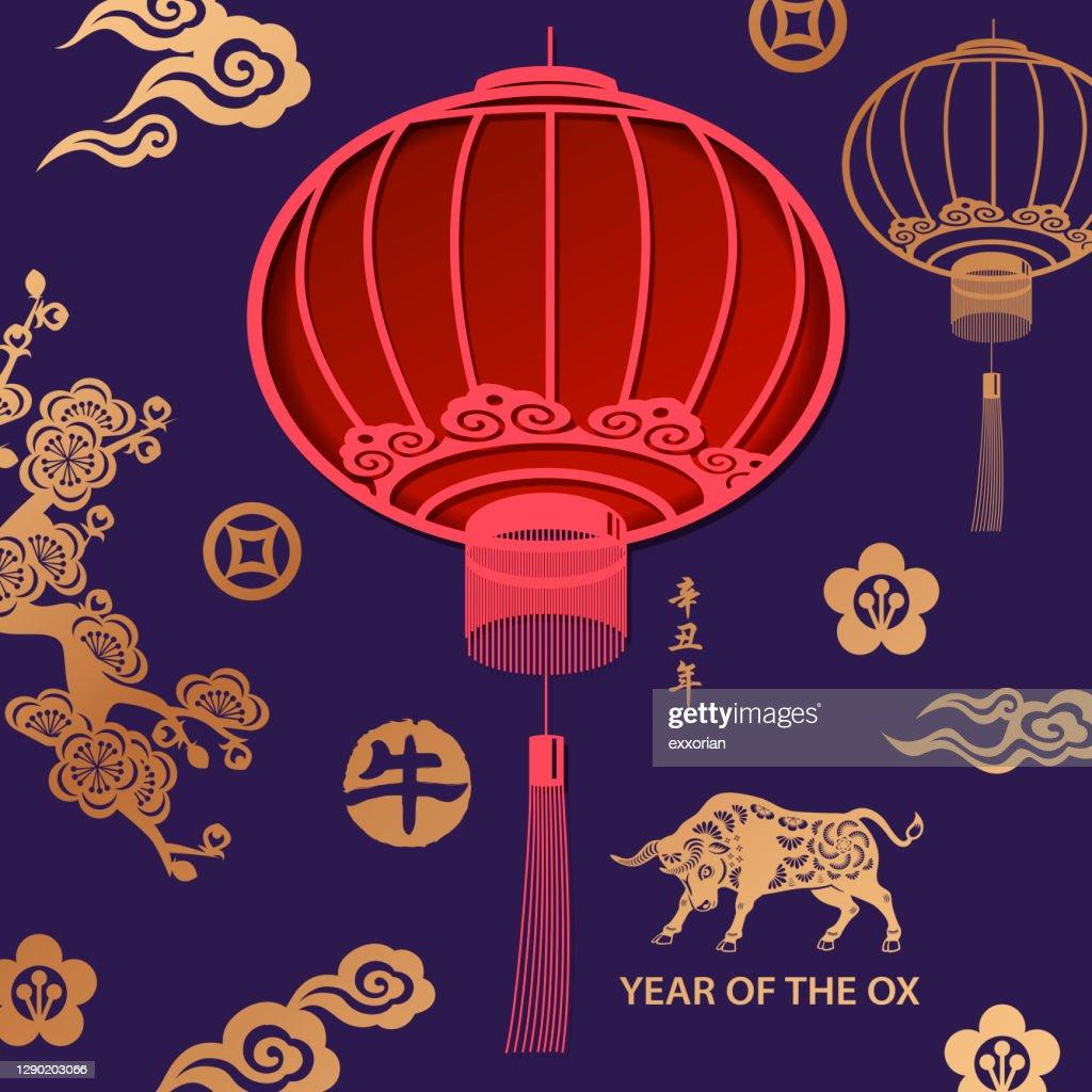 Celebrate 2021 Ox Year Paper Craft : stock illustration
