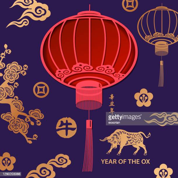 celebrate 2021 ox year paper craft - bull animal stock illustrations