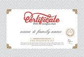 Certificate Design Template. vector