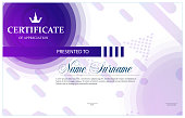 Certificate, Diploma of completion (template, background) Certificate of Excellence Design. Modern  violet design.
