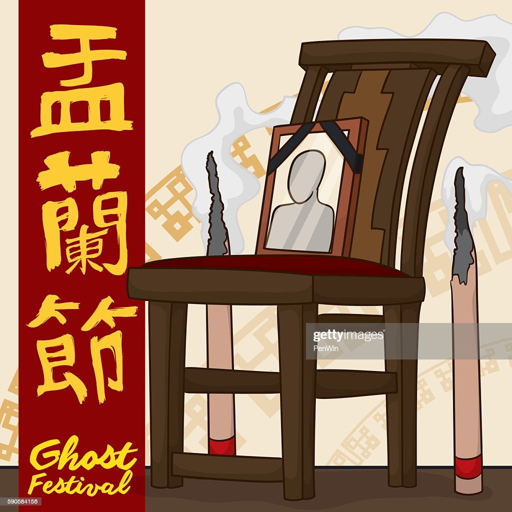 Chair and Incense Offerings to Ancestors in Hungry Ghost Festival
