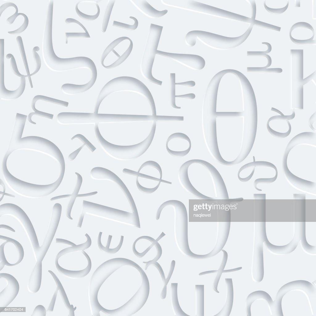 3D character pattern background