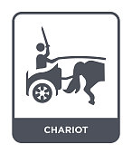 chariot icon vector on white background, chariot trendy filled icons from Greece collection