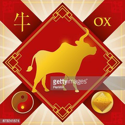 Charme Met Chinese Zodiac Ox Aarde Element En Yin Symbool