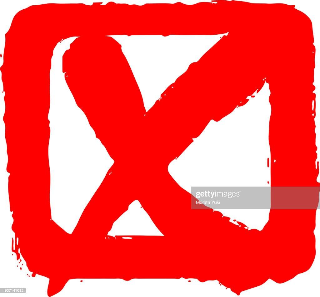 Check box and x mark 3