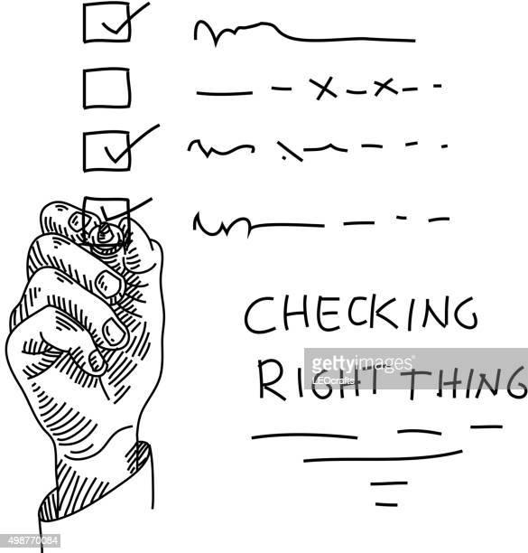 右図ことを確認する