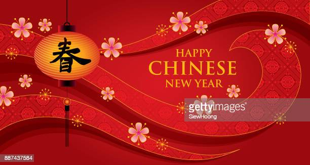 cherry blossom season - chinese new year stock illustrations, clip art, cartoons, & icons