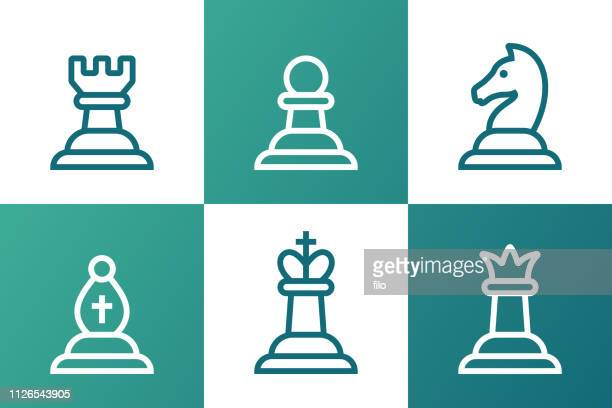 チェスの駒 - チェス点のイラスト素材/クリップアート素材/マンガ素材/アイコン素材