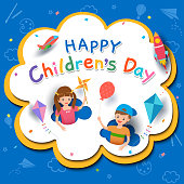 Children-day-poster