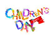 Children's day. June 1 card
