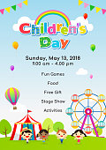 Children's day Poster invitation vector illustration. Kids playing at amusement park.