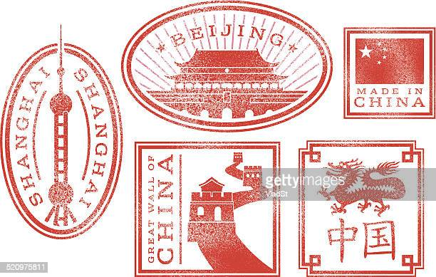 China - Beijing, Shanghai rubber stamps