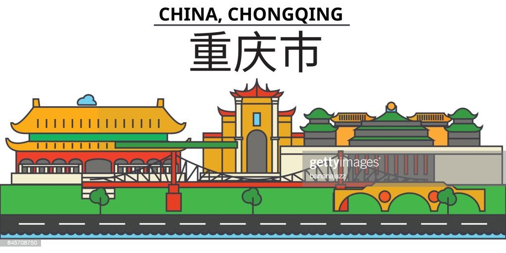 China, Chongqing. City skyline: architecture, buildings, streets, silhouette, landscape, panorama, landmarks. Editable strokes. Flat design line vector illustration concept. Isolated icons set