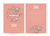 China country traveling advertising template