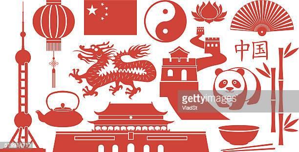 ilustraciones, imágenes clip art, dibujos animados e iconos de stock de famoso iconos de china - granmurallachina
