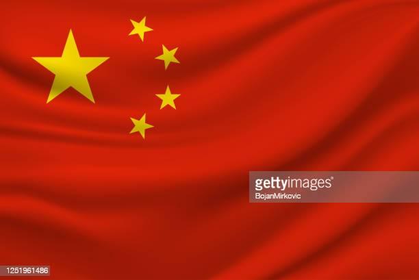 中国の旗。ベクトル - 中国点のイラスト素材/クリップアート素材/マンガ素材/アイコン素材