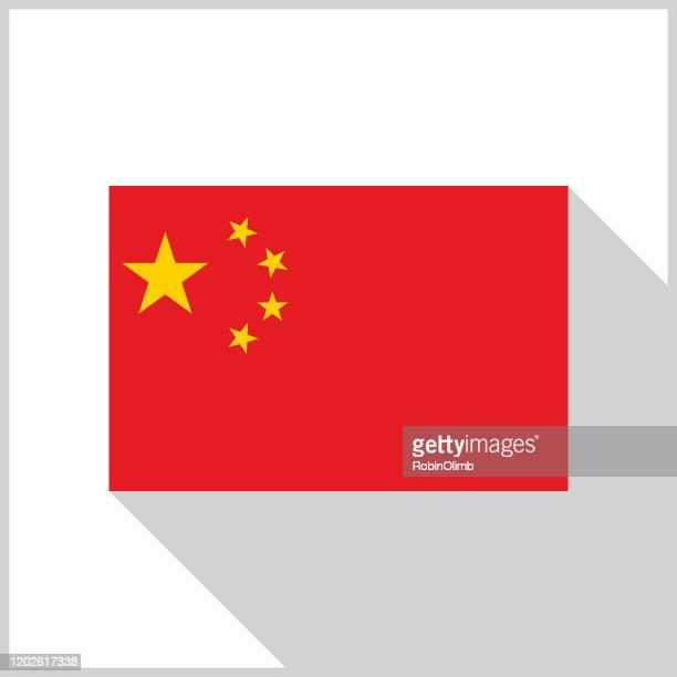 china gray shadow flag icon - chinese flag stock illustrations