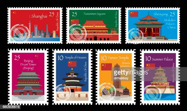 china postage - wuhan stock illustrations