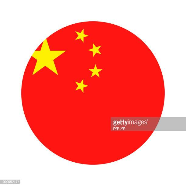 china - round flag vector flat icon - chinese flag stock illustrations