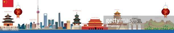 ilustrações, clipart, desenhos animados e ícones de skyline de china - panorâmica
