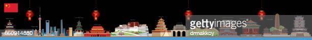 china skyline - wuhan stock illustrations