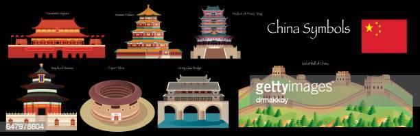 ilustraciones, imágenes clip art, dibujos animados e iconos de stock de símbolos de china - granmurallachina