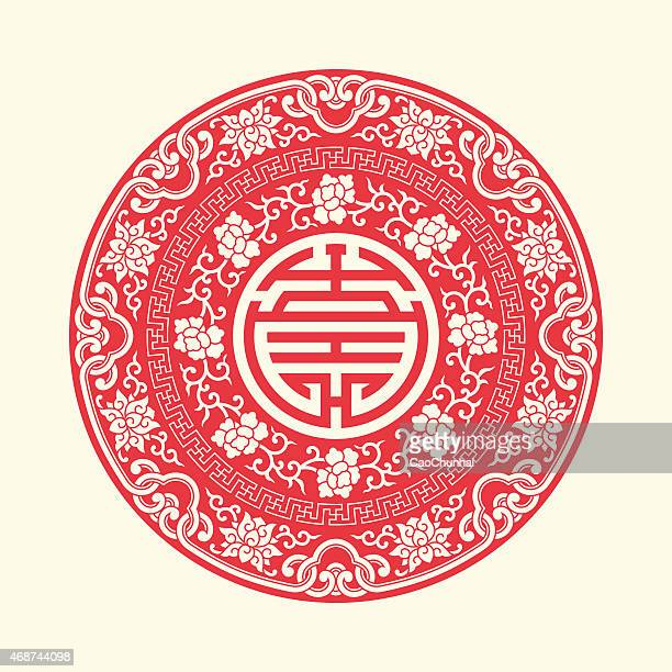 china traditional auspicious symbols and circle frames - chinese culture stock illustrations