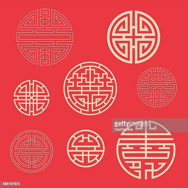 china traditional auspicious symbols - chinese script stock illustrations