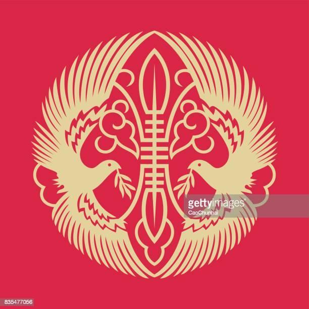 china traditional auspicious symbols-1 - chinese script stock illustrations