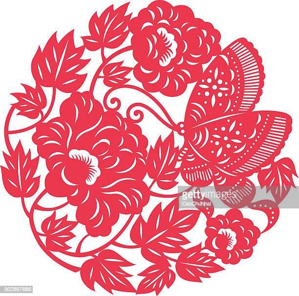 china traditionellen papier-schnitt art (muster - kunst, kultur und unterhaltung stock-grafiken, -clipart, -cartoons und -symbole